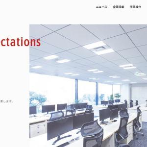 【データ配信システム、AIソリューション】 4446 Link-U