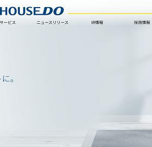 【ハウス・リースバック】 3457 ハウスドゥ
