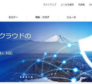 【ゼロトラストセキュリティ】 4726 SBテクノロジー