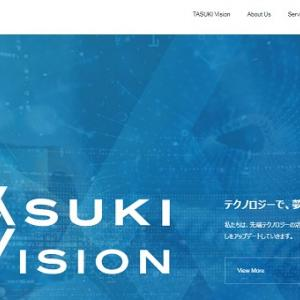【投資用賃貸マンション/不動産テック】 2987 タスキ