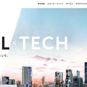 【不動産総合プラットフォーム】 3491 GA technologies