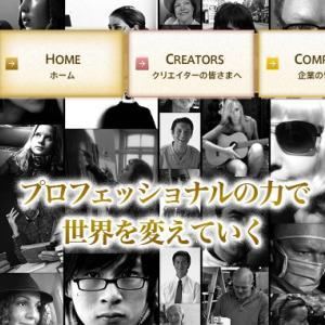 【ゲーム/Web制作】4763 クリーク・アンド・リバー社