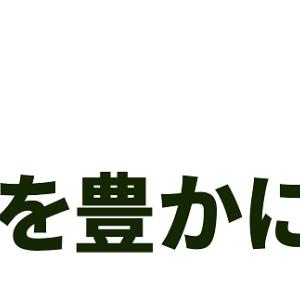 【デジタルマーケティングツール】 7068 フィードフォースグループ