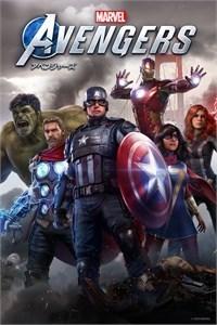 【感想、評価】 Marvel's Avengers (アベンジャーズ) 全実績を解除しての感想、評価
