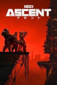 The Ascent (アセント) 実績攻略