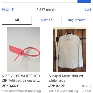 How to : ebayで商品を購入する方法