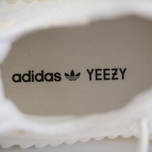 Brand Intro: Yeezy (Kanye West)