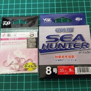 ケイムラピンクのタイラバ用針、買ってみました