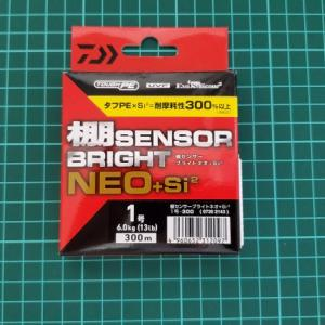 新しいPEライン「棚センサー」1号300mを巻きました