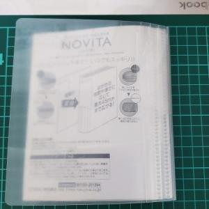 仕掛けの整理にノビータ、もう一度使い勝手を確かめてみます