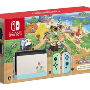 【7/1310:00まで!!】 Nintendo Switch あつまれ どうぶつの森セット 【マイニンテンドーストアで抽選受付】