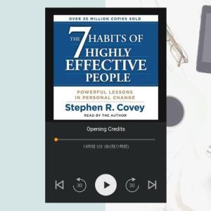 洋書のベストセラーと言えば『7つの習慣』!英語でオーディオブックを聴いた感想