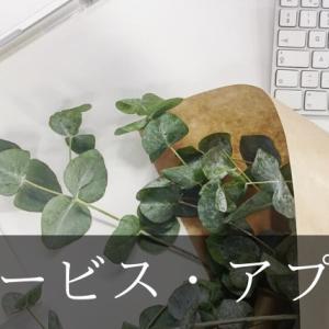 洋書のオーディオブックが聴ける無料アプリとおすすめサイト10選