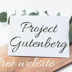 【多読にぴったり】無料で洋書が読めるProject Gutenbergの利用方法