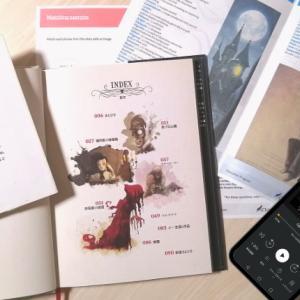 【エドガー・アラン・ポー入門】英語学習者におすすめ本・無料プリント・サウンドトラック