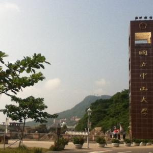 社会人でも台湾留学に安くというか、ほぼ無料で行く方法【経験談】