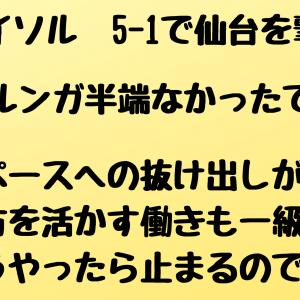 【速報】柏FWオルンガ、ベガルタ仙台を撃破する【ハットトリック】