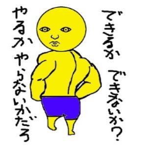 【名言】芦田愛菜さんの座右の銘「報われない努力があるとすればそれはまだ努力とは言えない」