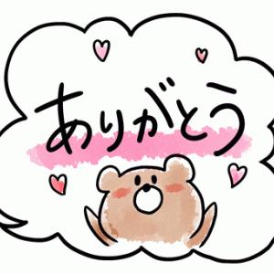 今週のトップ5☆彡感謝よ届けぇ~!