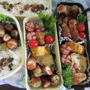 1週間ぶりのお弁当3つ  ☆豚肉巻き弁当☆