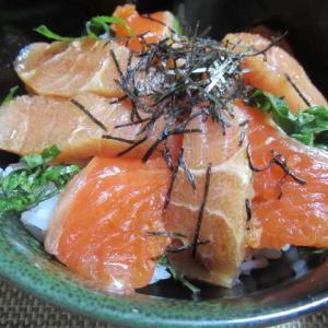 海鮮丼はわが家のご馳走、美味しかった~♪