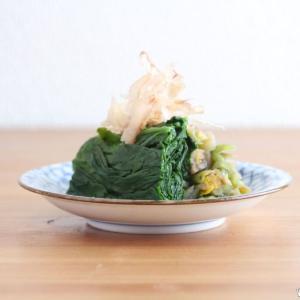 青菜の茹で方は? たっぷりの水で蓋をせずに茹でる理由