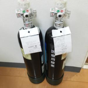 在宅酸素療法の金額にびっくり(ㆆ_ㆆ)