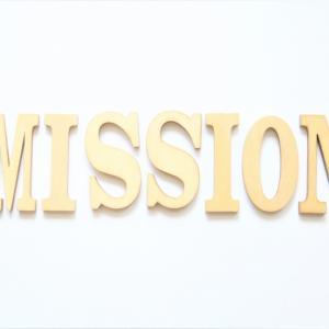 Amazon で欲しい商品が「ためしトク」のミッションに該当していたらエントリーしてから購入しよう!