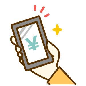 スギ薬局 アプリ登録でグループ商品券1,000円分が2,020名に当たる!新規登録者は当選確率が2倍ナリ!(20/9/6まで)