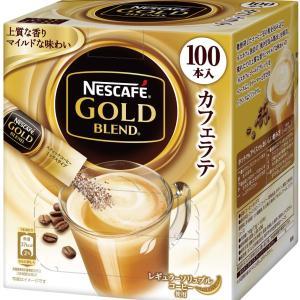 Amazonで ネスカフェ ゴールドブレンドスティックコーヒー 100P が50%OFFクーポンの適用で918円!(20/9/23現在)