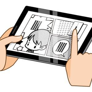 Yahoo!ズバトク ebookjapanで使える500円OFFクーポンが1,000名に当たる!極主夫道が当たるくじもあるよ!(20/11/12まで)