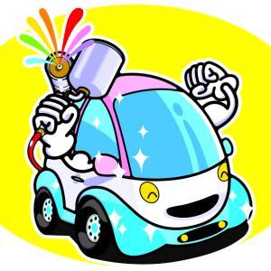 ヤフープレモノ イエローハットで対象のカー用品が10円で購入できるクーポンが合計25,000名に当たる!(20/10/8 12時まで)