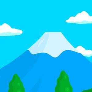 キリン シングルグレーンウイスキー富士 無料サンプルが3,000名に当たる!(20/10/16まで)