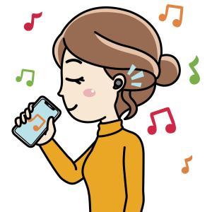 Amazon Musicで音楽を聴くだけでBOSEワイヤレスイヤホンやAmazon.co.jpの買物で使用できる500円分クーポンが合計30,050名に当たる!(20/11/4まで)