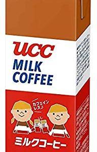 Amazonで UCC ミルクコーヒー 200ml×24個 カフェインレスが50%OFFクーポン適用で1,212円!賞味期限が短い訳あり商品(20/11/25現在)