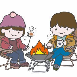 日本盛 冬キャンプで生原酒を楽しむキャンプギアが合計55名に当たる!(20/12/19まで)