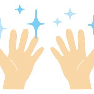 モラタメ「セルスキン ハンドクリーナージェル」が100名に当たる!