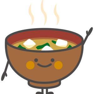 アサヒグループ食品「いつものおみそ汁 5種バラエティセット」「小さめどんぶり 親子丼」などのセットが80名に当たる!(21/6/1 10時まで)