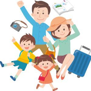プリマハム「レゴランド®・ジャパン1DAYパスポートとシーライフ名古屋1DAYパスポート」が225組900名に当たる!(21/6/20まで)
