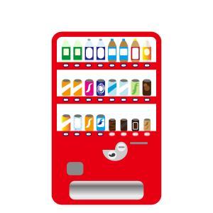 コカコーラ「防水スピーカー」が1万名、「オリジナルデザインCoke ONスタンプ」が100万名に当たる!毎日応募可能!(21/9/5まで)