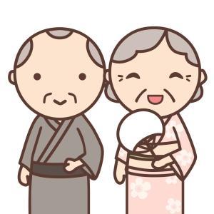 エルビー「ばあちゃんの赤しそドリンク&初恋檸檬ドリンク」「うちわ」などのセットが合計100名に当たる!(21/7/11まで)