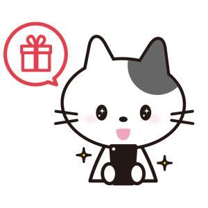 Yahoo!JAPAN「セブンイレブンでアイス、お菓子、カフェラテなど引換えできるクーポン」が日替わりで合計31,000名に当たる!(21/6/21まで)