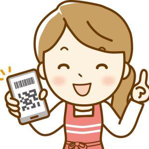 ドトールコーヒー×QUOカードPay「ドトールグループ専用QUOカードPay450円分」が220名に当たる!(21/6/30まで)