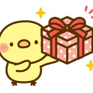 モラタメ「選べるe-GIFT 500円分」が100名に当たる!(21/8/9 9時まで)