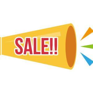 Amazon「フレグランスニュービーズ ジェル」50%OFF、「ラックス ダメージリペア シャンプー&コンディショナー ポンプセット 430g×2」40%OFFクーポン出現!(21/8/4 16時現在)