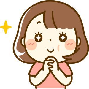 ロッテ「BTS デザイン キシリトールガム 全24種フルコンプリートセット」が77名に当たる!(21/9/26まで)