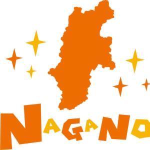 長野県 県産食材(牛肉、サーモン、シャモ、米、そば)が各食材合計200名、総計1,000名に当たる!(21/11/16 & 21/12/17まで)