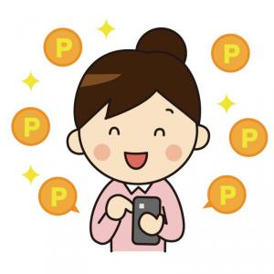 Yahoo!ズバトク「PayPayボーナス25万円相当~1円相当」が合計700,011名に当たる!1日5回も引ける!(21/11/28まで)