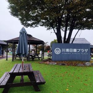 リベンジキャンプ。〜①川場田園プラザ〜