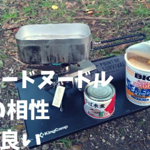 超簡単キャンプ飯。朝ごはんはシーフードヌードル×鯖缶で大満足。